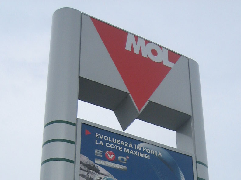 Hungary's MOL Did Not Receive State Aid In 2005, European Court Of Justice Rules post's picture