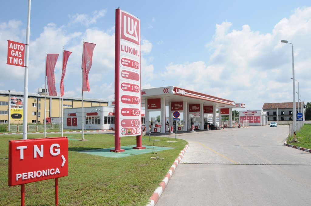 Category:LUKOIL