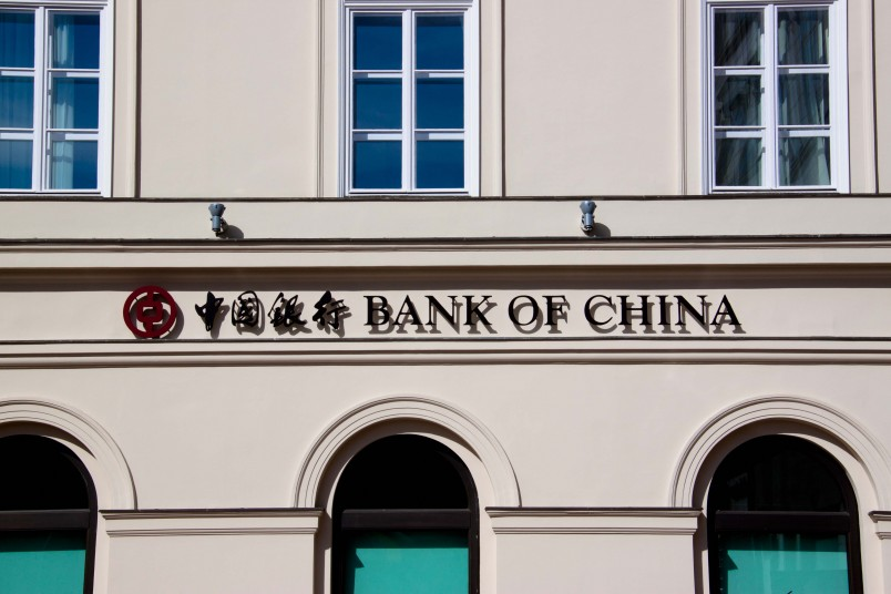Bank Of China Opens Regional Centre In Budapest post's picture