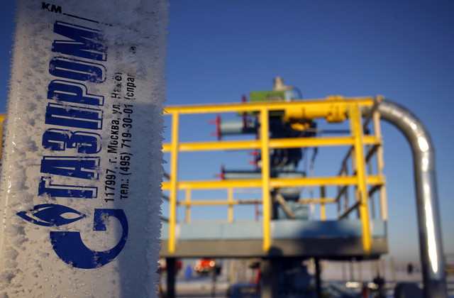 Hungary To Store More Russian Gas Due To Cancellation Of South Stream Pipeline post's picture