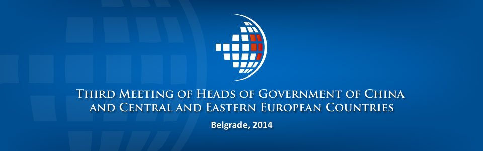 PM On Belgrade Summit: Economic Dogmas Should Be Transcended post's picture