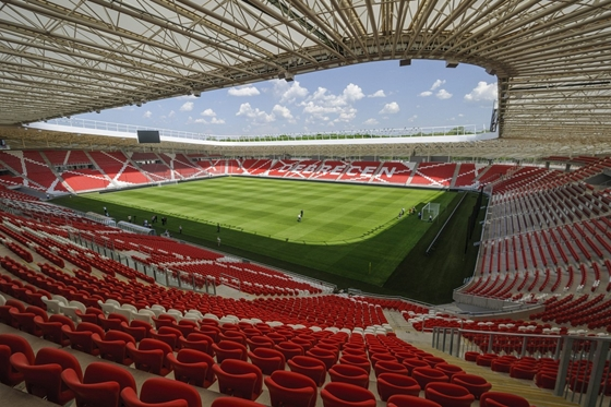 Debrecen's Nagyerdei Stadium Voted World's Fourth-Best In 2014 post's picture
