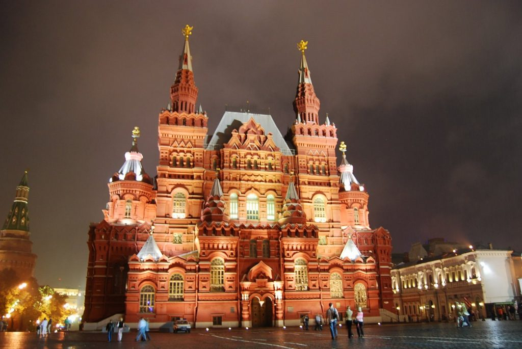 Budapest Hosts Russian Cultural Days post's picture