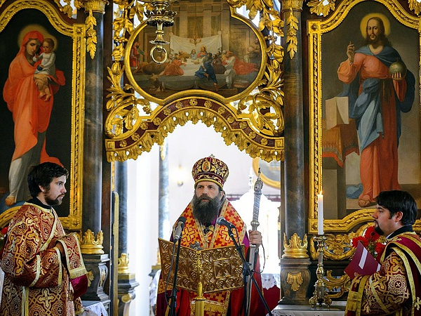 Government Pledges HUF 2 Billion For Establishment Of New Greek Catholic Religious Centre In Debrecen post's picture