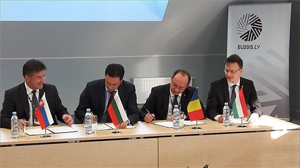 Energy Security: Hungary Signs Regional Gas Agreement In Riga post's picture