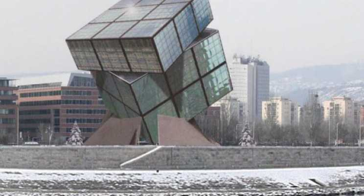 Rubik Science Centre: Planned Rubik's Cube-Shaped Budapest Museum's Fate Uncertain post's picture