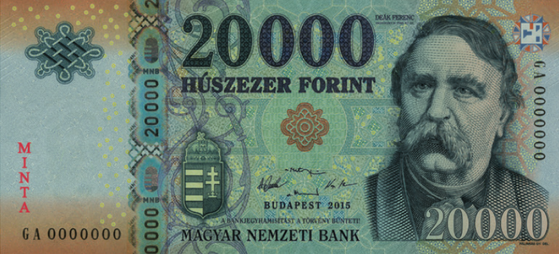 Hungary Introduces New 20.000-Forint Banknotes post's picture