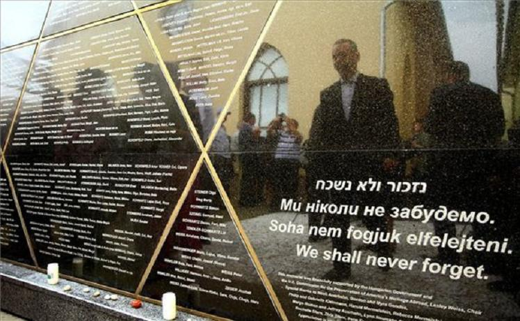 Holocaust Memorial Unveiled In Hungarian-Populated Ukrainian Region Of Transcarpathia post's picture