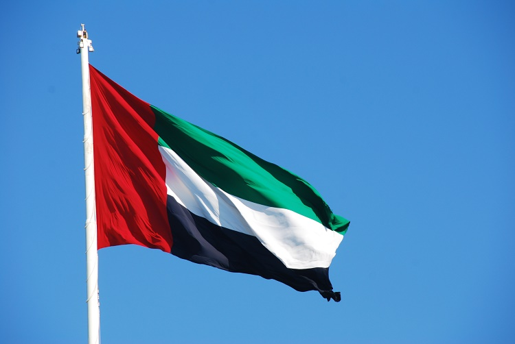 United Arab Emirates Opens Embassy In Hungary As Foreign Ministers Agree To Boost Bilateral Relations post's picture