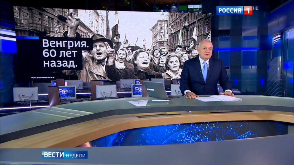 CIA And Ex-Nazis Were Behind 1956 Hungarian Revolution, Russian State TV Claims post's picture
