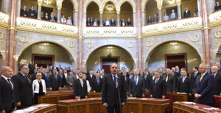Hungarian Parliament Elects New Head And Four New Members Of Constitutional Court post's picture