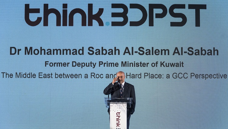 Research, Innovation And Technology In Focus At 'think.BDPST' Strategic Conference post's picture