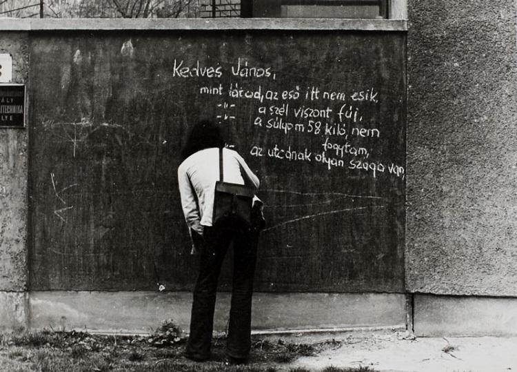 Tibor Hajas, Letter to my Friend in Paris (Levél barátomnak Párizsba), 1975 (Image: artic.edu)