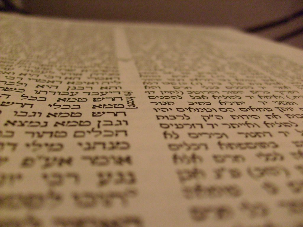 The Talmud Is Published In Hungarian By Unified Hungarian Jewish Congregation post's picture