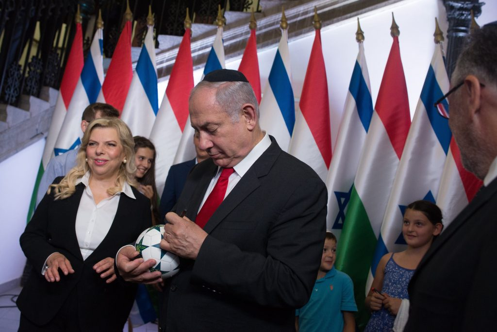 Press – Roundup: Reactions to Netanyahu's Visit to Budapest post's picture