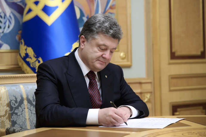 "Hungary Threatens To Block Ukraine's EU Integration As President Poroshenko Signs ""Anti-Minority"" Education Law post's picture"