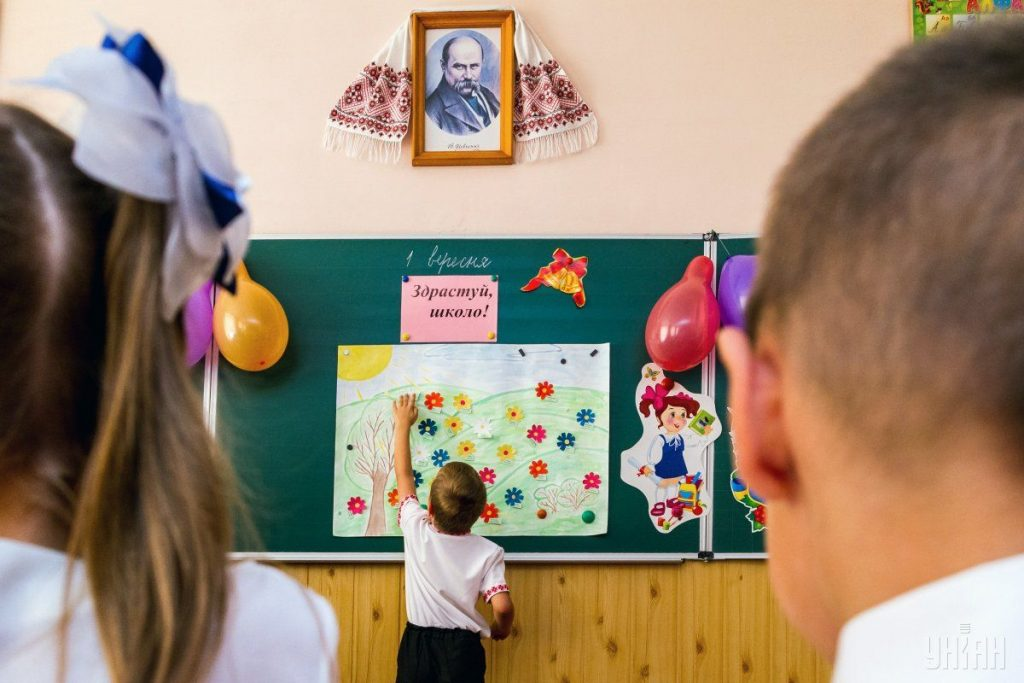 """""""The More Languages We Know, the Better"""": Local Attitudes Toward Ukraine's Controversial New Education Law post's picture"""
