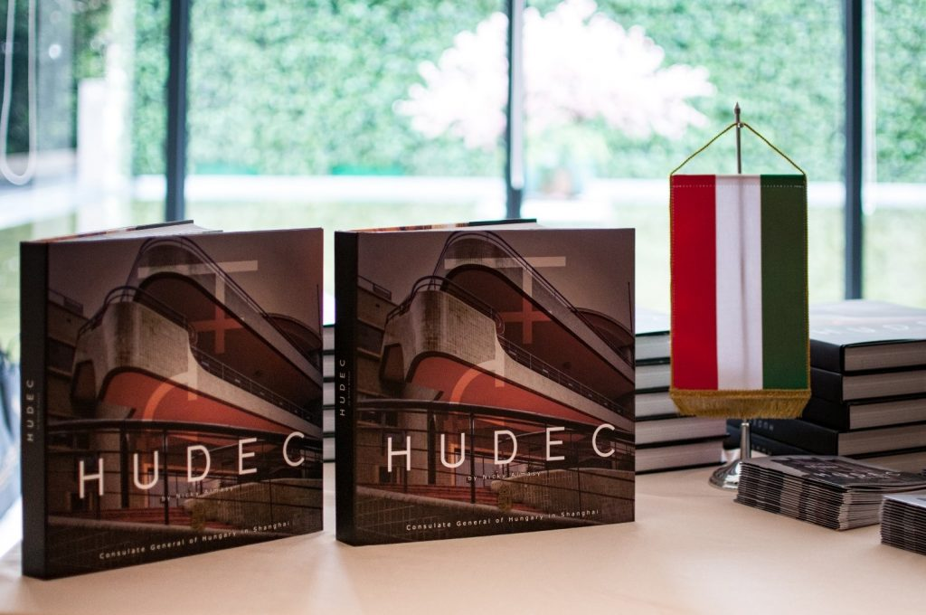 Photo Album Published on Hungarian Architect's Buildings in Shanghai post's picture