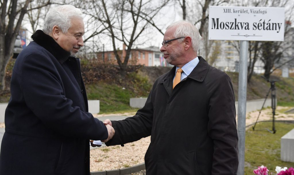 New Moszkva Promenade Opened in Budapest post's picture