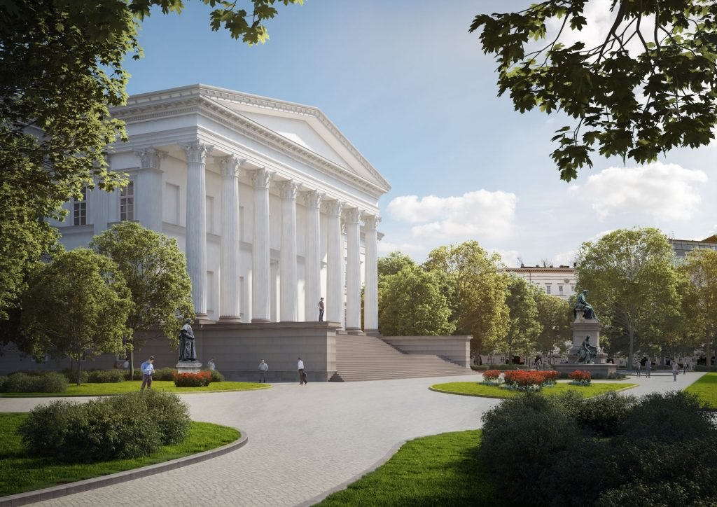 Renovation of the Hungarian National Museum's Gardens to Begin this Month post's picture