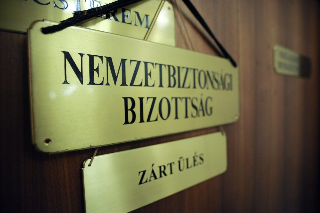 Ruling Fidesz-KDNP Boycotted National Security Committee Meeting post's picture
