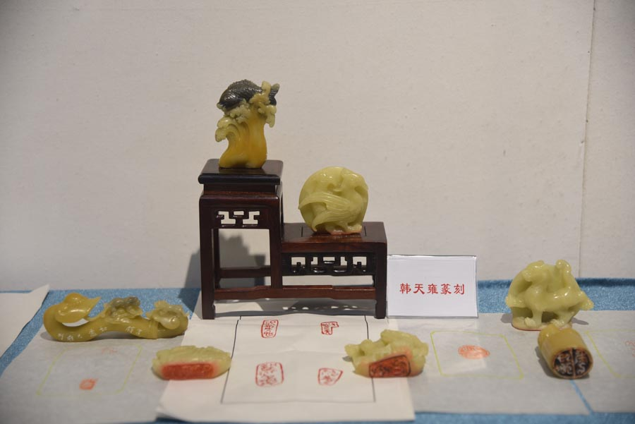 'Centenary of Xiling Seal Engraver's Society' Exhibition to Open in Budapest post's picture
