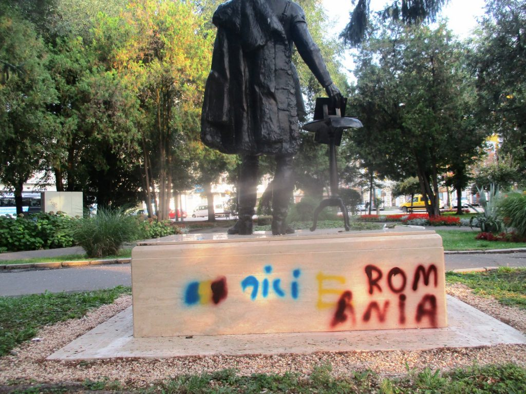 Széchenyi statue desecrated in Romania post's picture