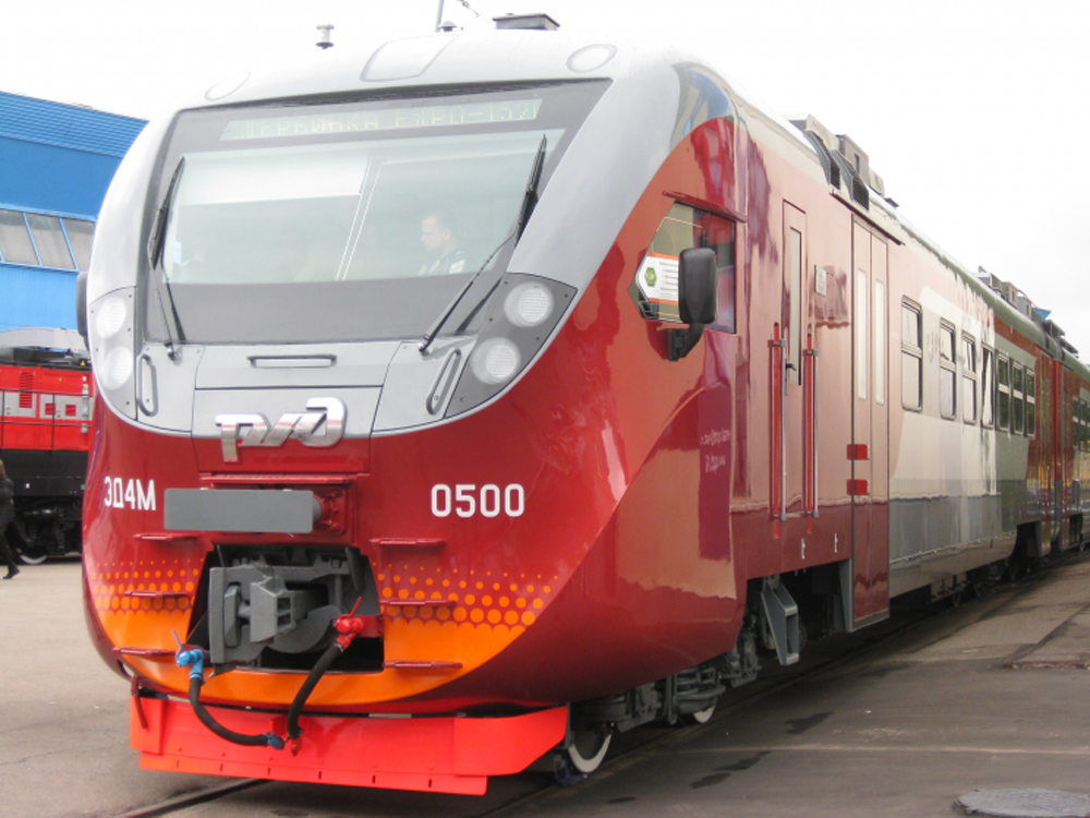 Russian-Hungarian Consortium Signs EUR 1 bn Contract with Egypt Rail post's picture