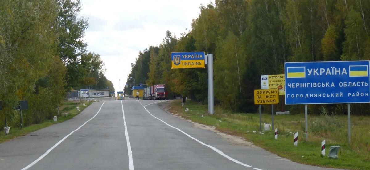 The Ukrainian State's Growing Distrust of Hungarian Minorities post's picture