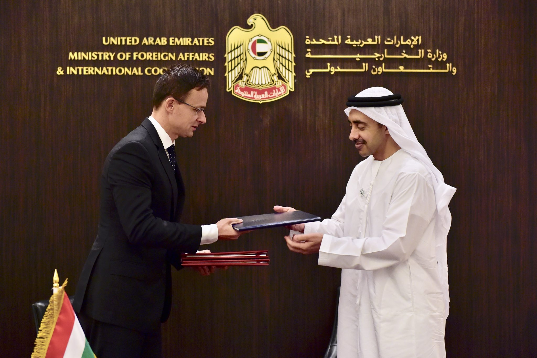 Hungary to Back UAE's Election to UN Security and Human Rights Council