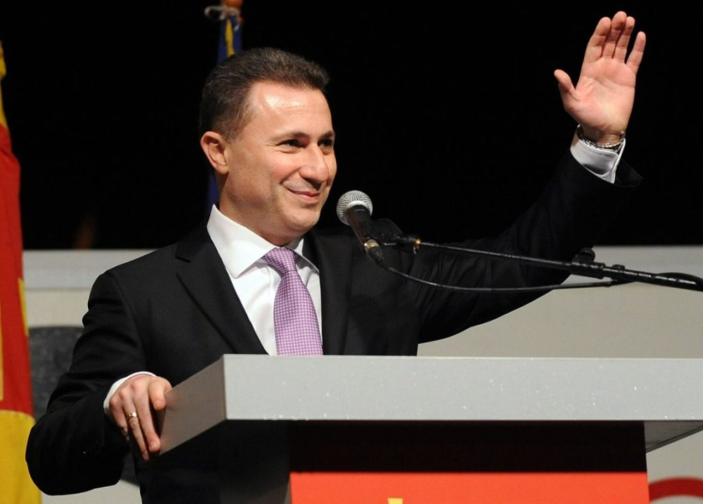 Former Macedonian PM's Controversial Application for Asylum Under Review post's picture