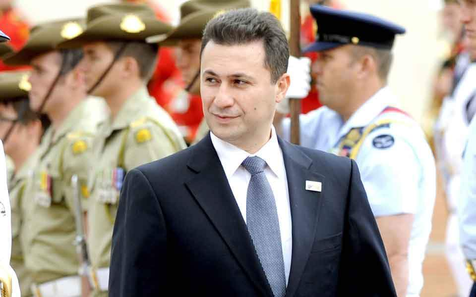 Press: Gruevski's Escape Plan Months in the Making? post's picture