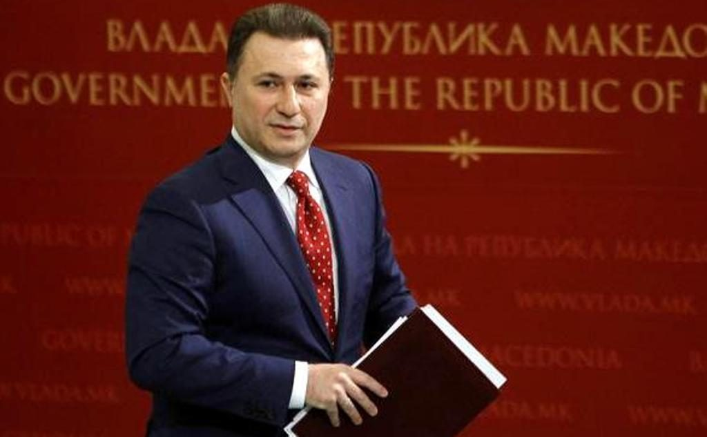 Amid Growing International Uproar, Macedonia Demands Gruevski's Extradition post's picture