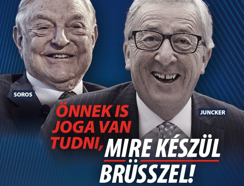 EC Answers to 'Misunderstandings and Misconceptions' in Hungarian Campaign post's picture
