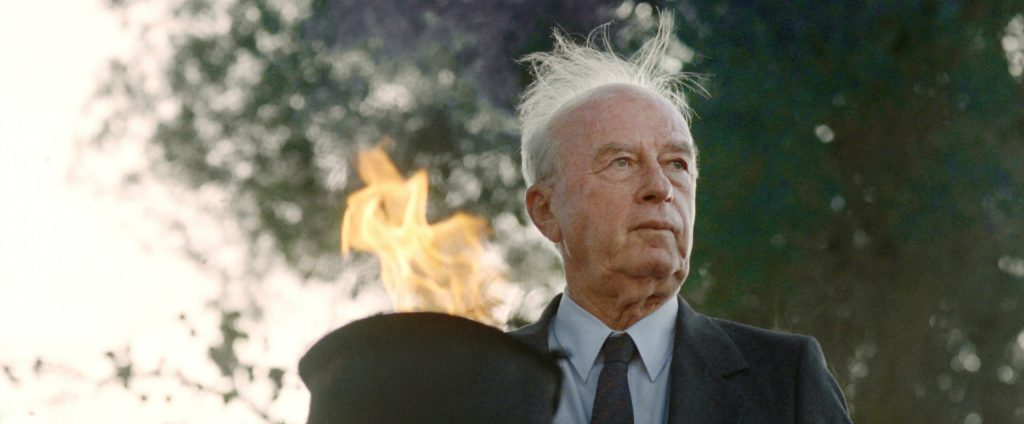 Park to be Named after Yitzhak Rabin in Zugló post's picture