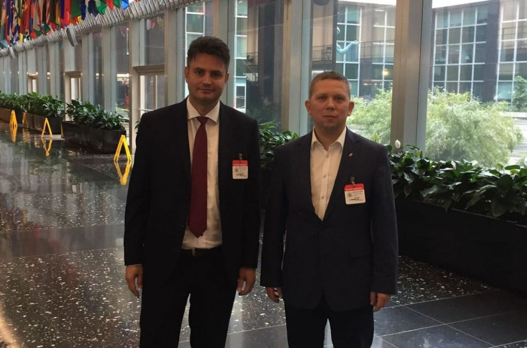 Hungarian Opposition Politicians Received in Washington post's picture
