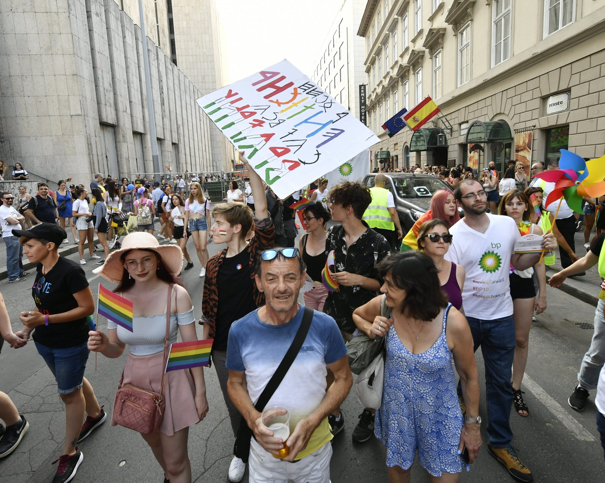 Budapest Pride 2019: A Peaceful March post's picture