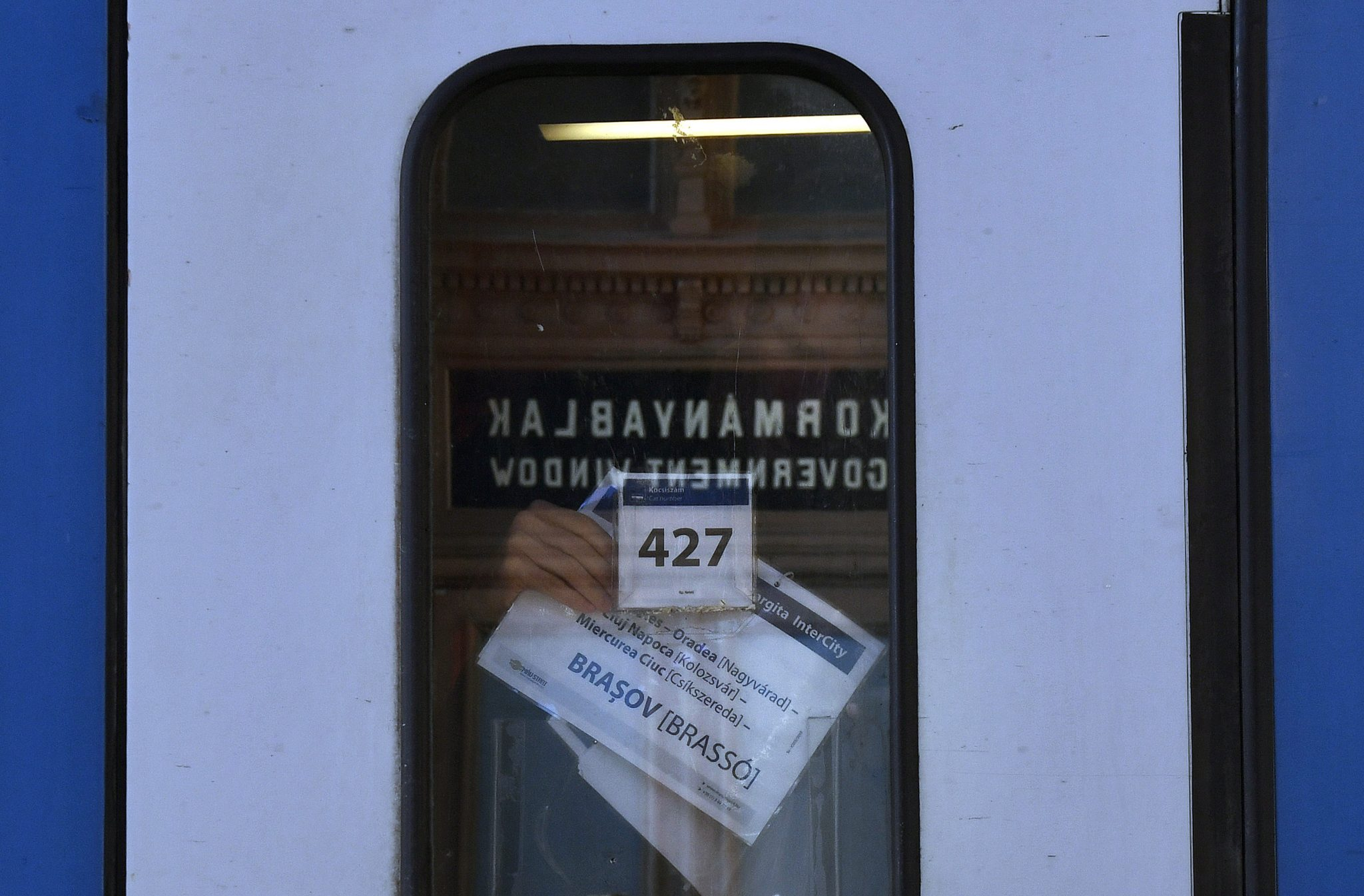 MÁV Adds Hungarian Language Place Names to Rail Signs post's picture