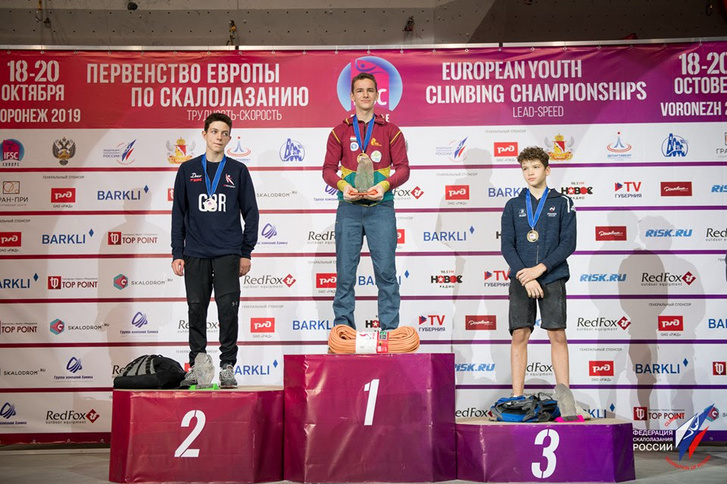 15-Year-Old Hungarian Gergő Vályi European Champion in Sport Climbing post's picture