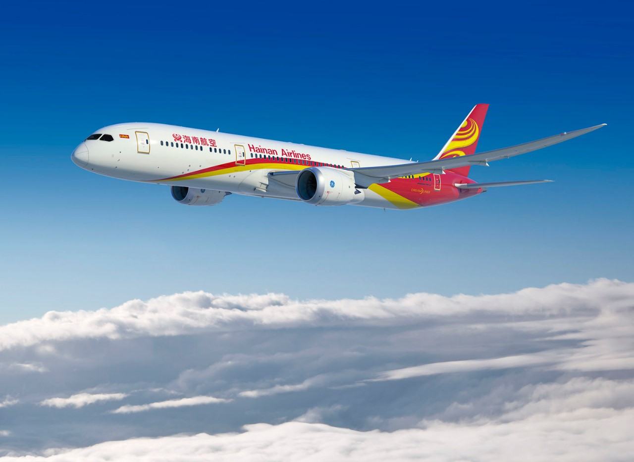 Hainan Airlines to Launch Direct Budapest-Chongqing Flight Next Month post's picture