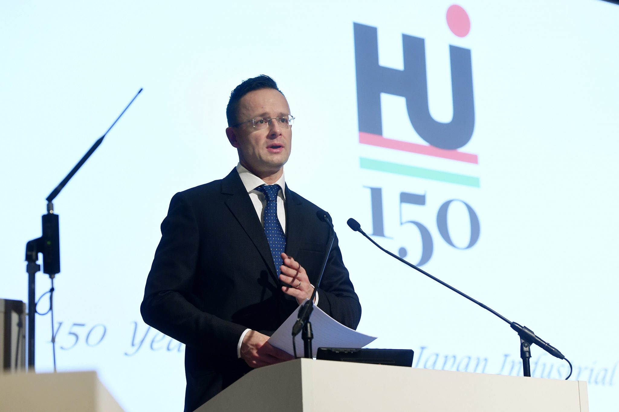 Trade Minister: Japanese Companies 7th Largest Investors in Hungary post's picture