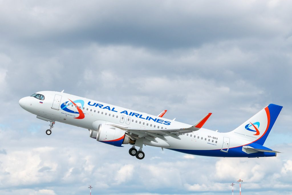 Ural Airlines to Launch Moscow-Budapest Service post's picture