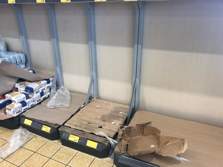 Gov't: Coronavirus Panic, Stockpiling Unnecessary