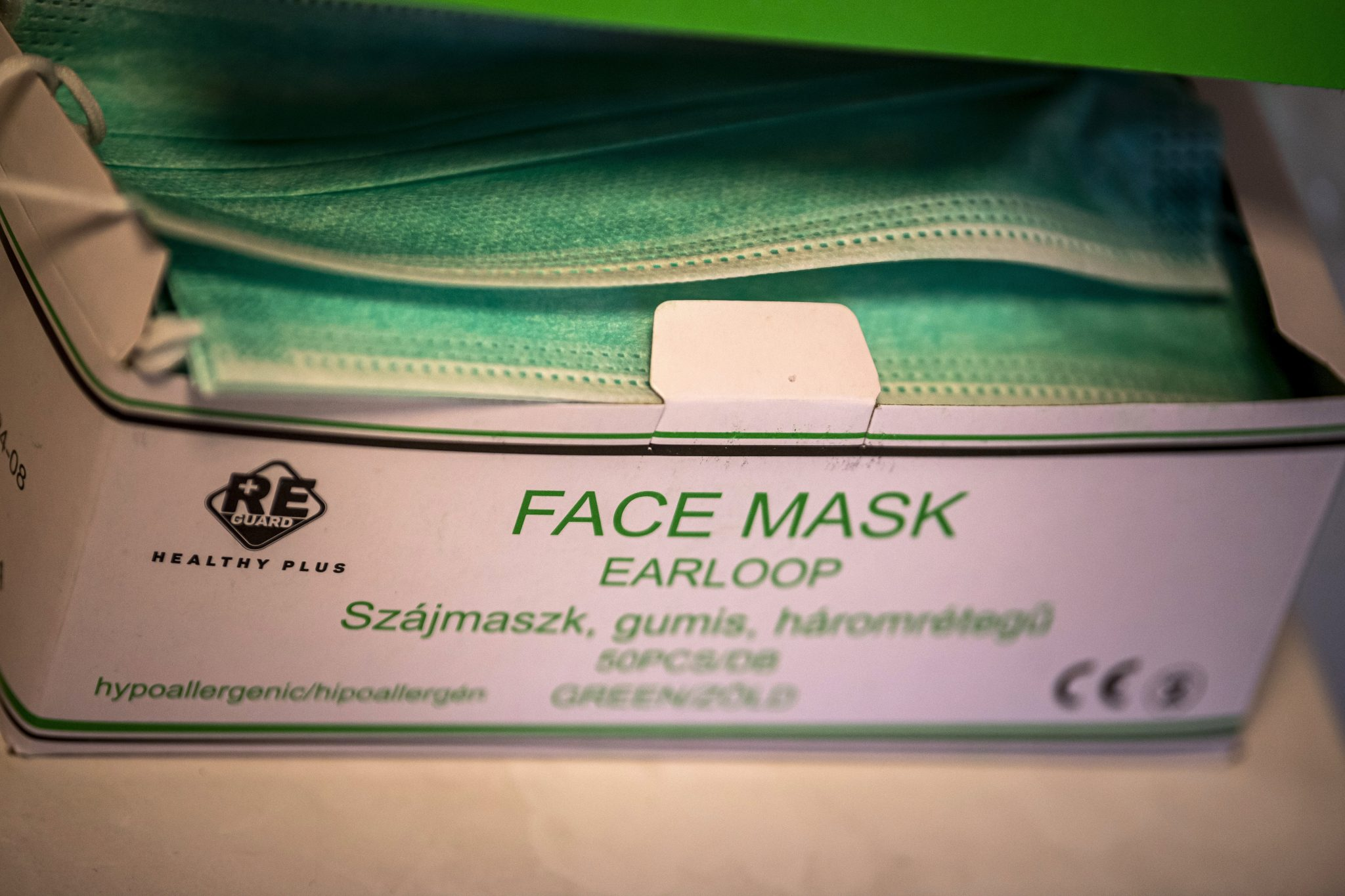 Coronavirus: Protective Masks to be Distributed to Budapest Social Workers post's picture