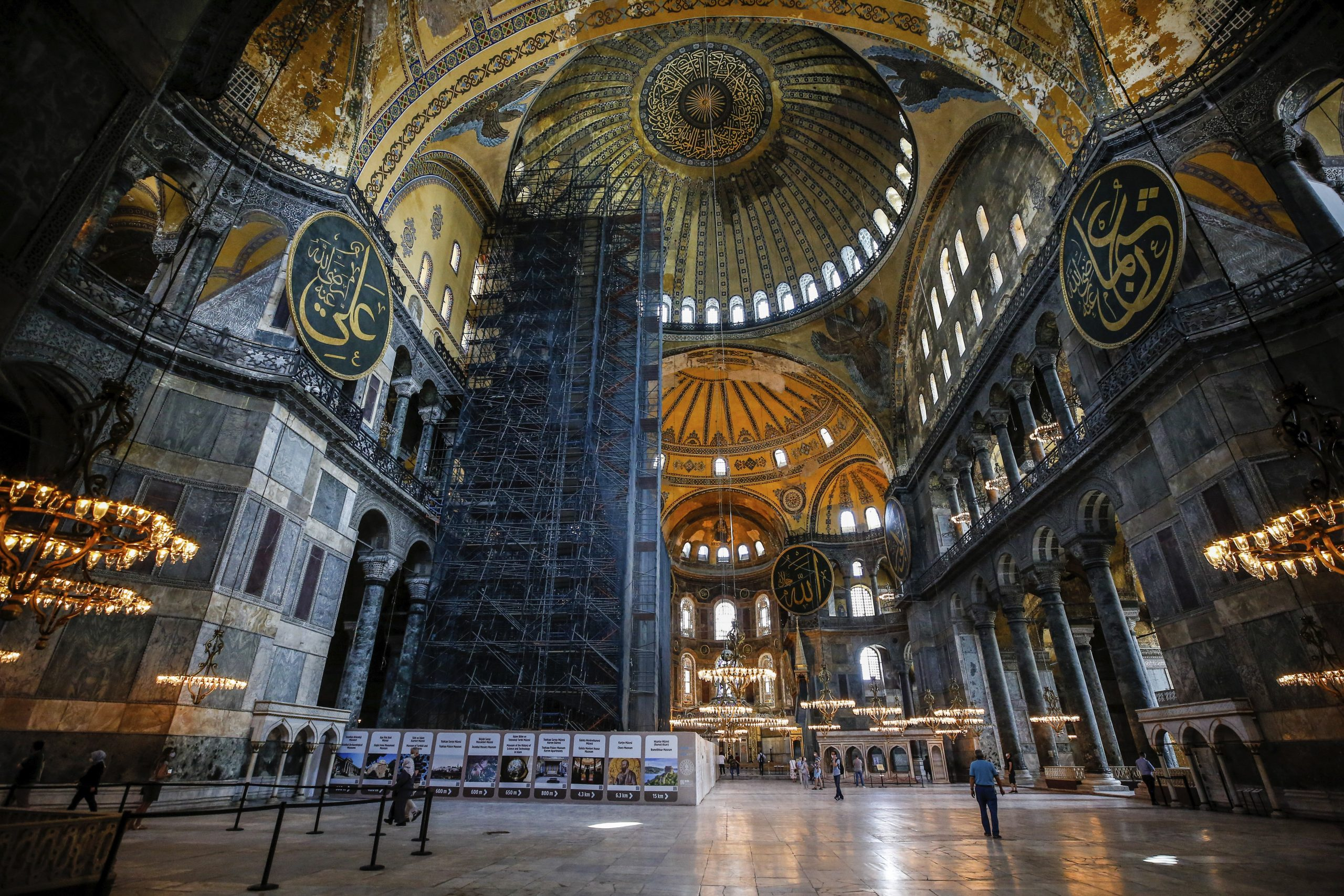 US Catholic Bishops Declare 'Day of Mourning' Over Hagia Sophia Becoming Mosque