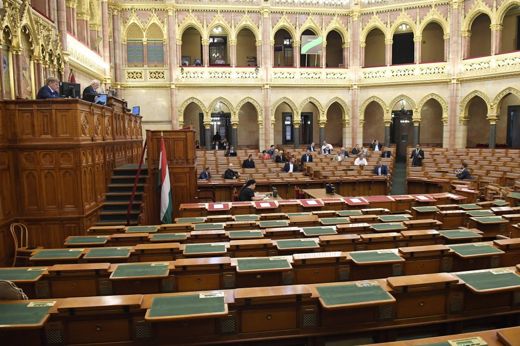 Ruling Parties Boycott Extraordinary Parl't Meeting on EU Budget Summit post's picture