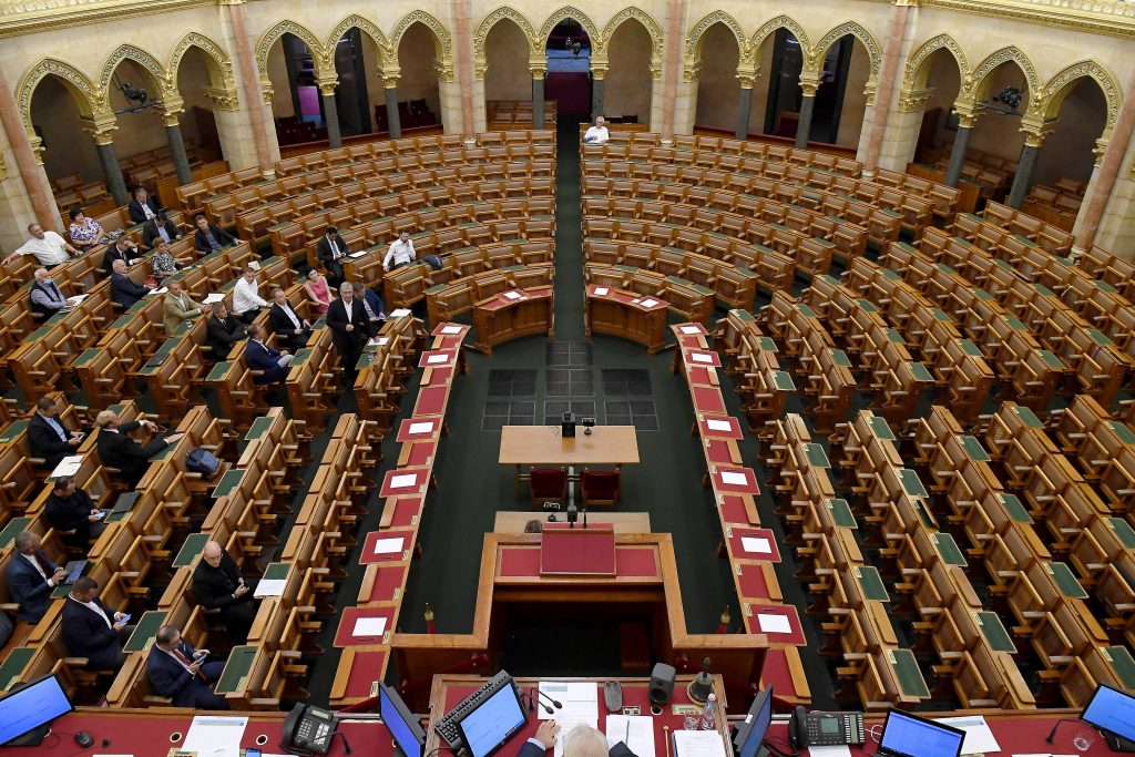 Govt Parties to Stay Away from Extraordinary Parlt Session on Coronavirus Protection post's picture