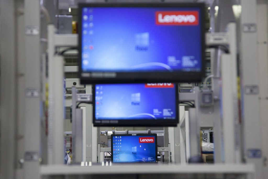 Lenovo to Build First European Plant in Hungary post's picture