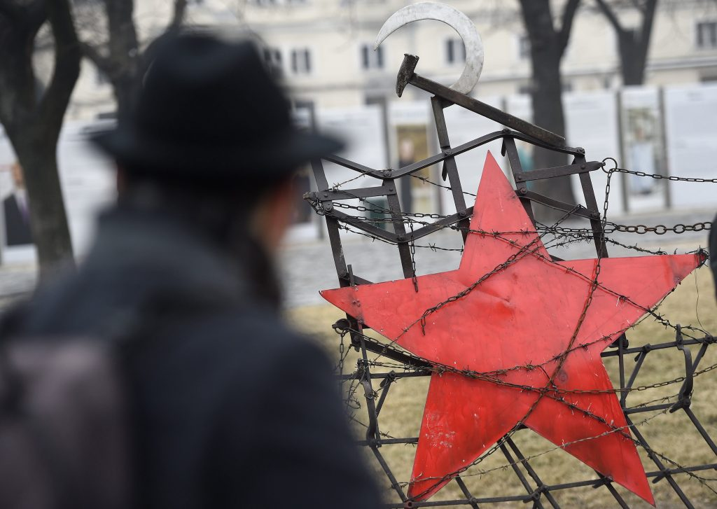 Hungary to Contribute USD 10M to Victims of Communism Memorial Foundation post's picture