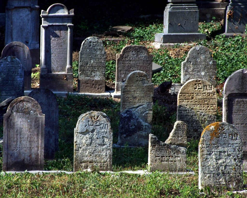 Gov't Supports Renovation on Another 46 Jewish Cemeteries post's picture